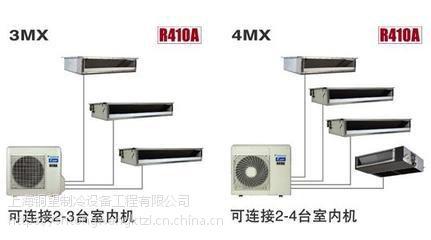 上海大金FQ系列3匹超薄风管机FNDQ203AB代理商价格