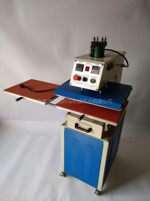 下移动液压双工位压烫机 恒钧下移动油压双工位烫画机