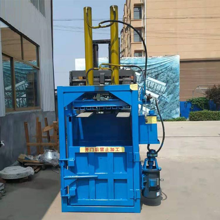 半自动液压打包机 鼎翔供应各种型号打包机