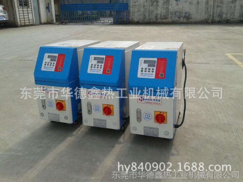 华德鑫油式模温机、油循环式模温机价格