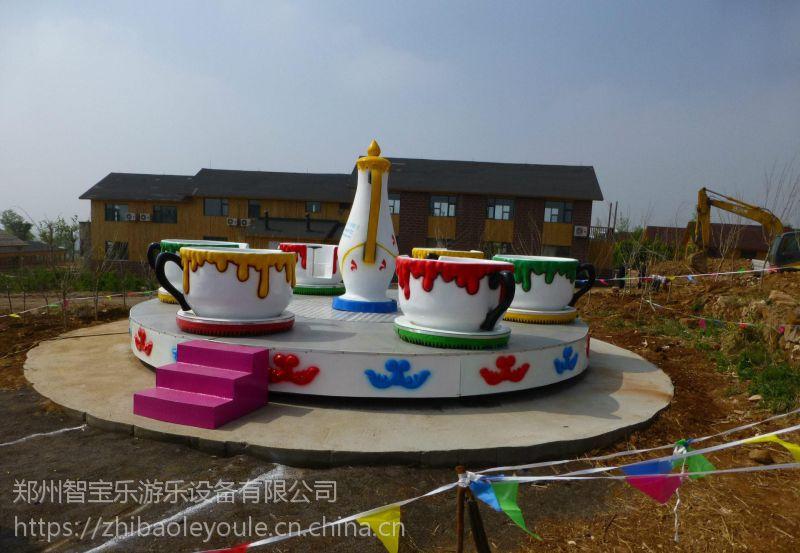 郑州公园新赚钱神器新型转转杯 咖啡杯游乐设备智宝乐供应商