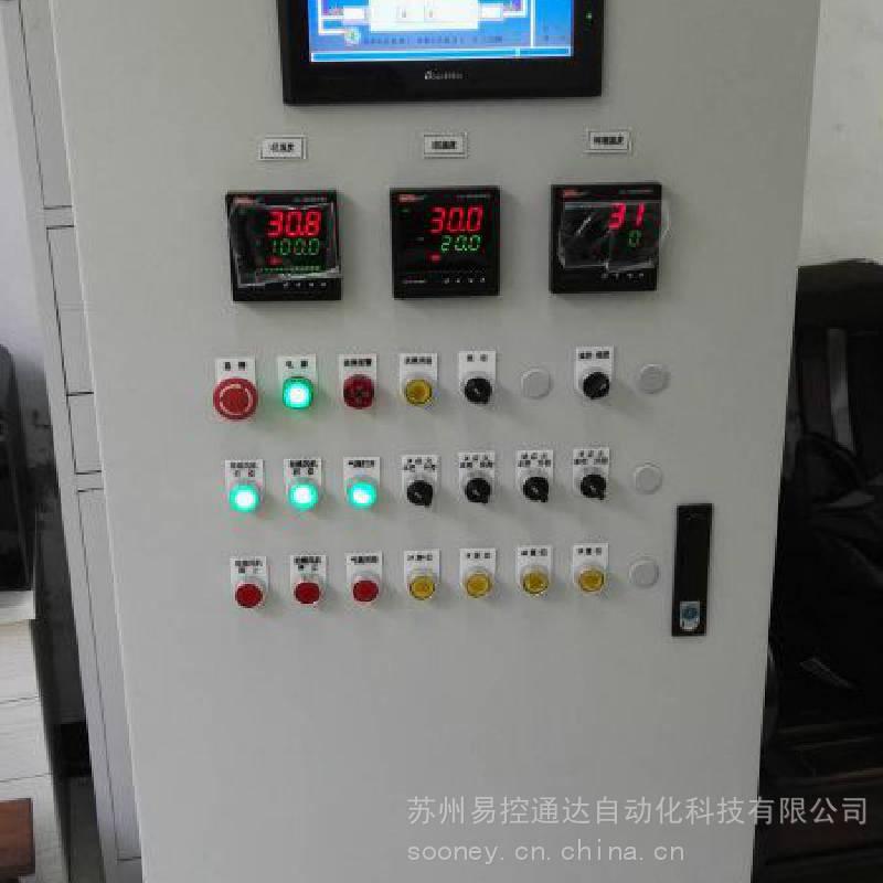 空调自控系统