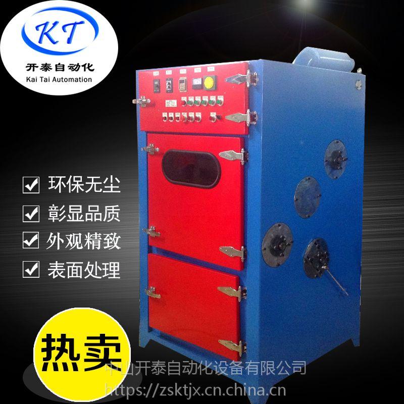 广州喷砂机 开泰履带式去毛边机 电木类表面处理设备