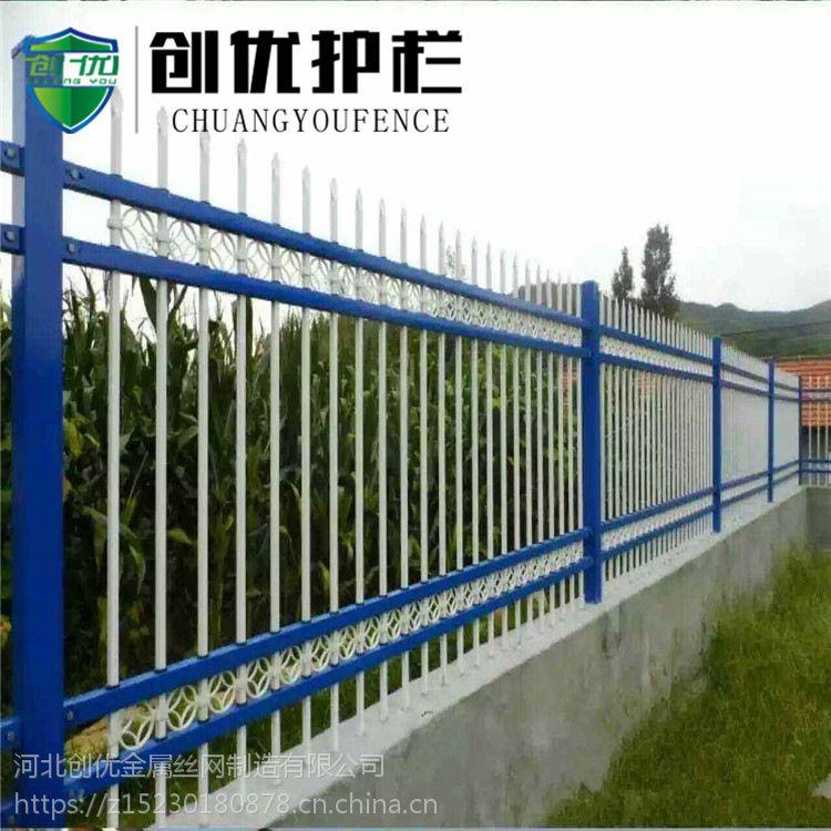 【锌钢护栏】厂家定制喷塑锌钢护栏隔离栏 小区别墅围墙栅栏定制