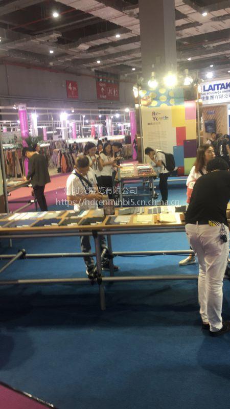 10月上海秋冬纺织面料展展位如何申请