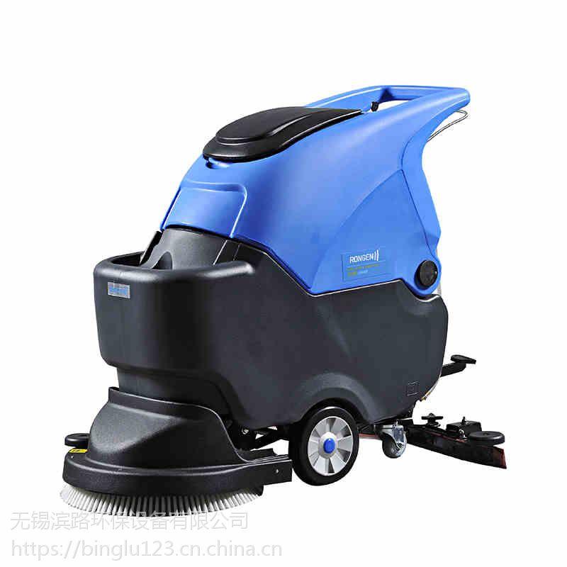 容恩手推式洗地机R50B厂家直销