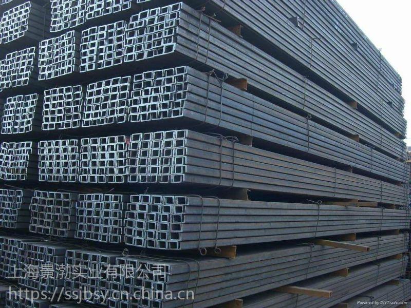 厂家直销Q235材质日标槽钢,日标槽钢种类