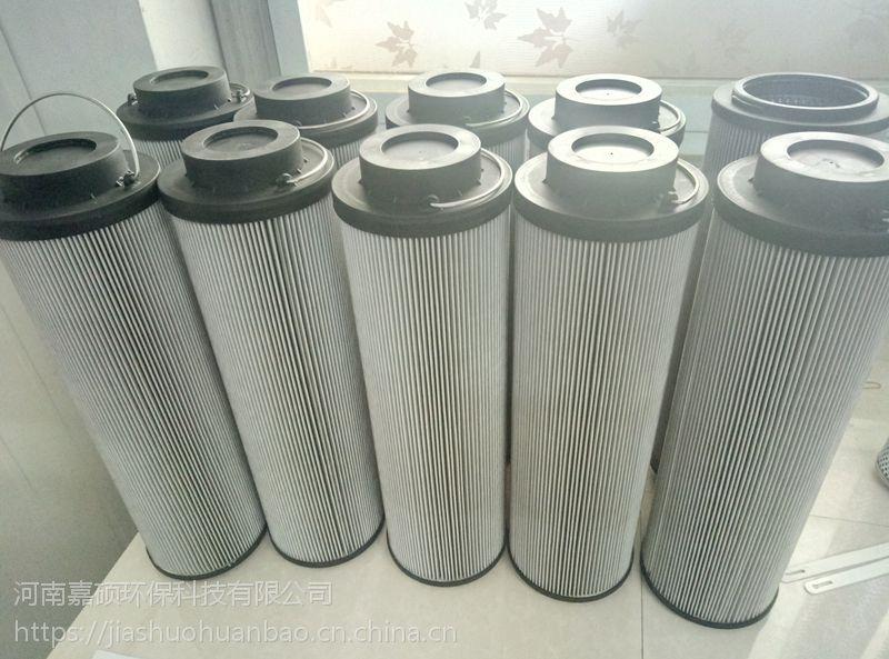 21FC5121-110*250/20承天倍达汽轮机滤芯