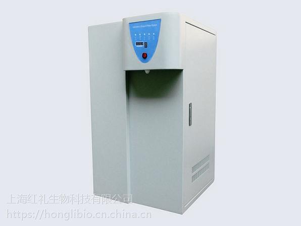 HL-100LH-A纯水机