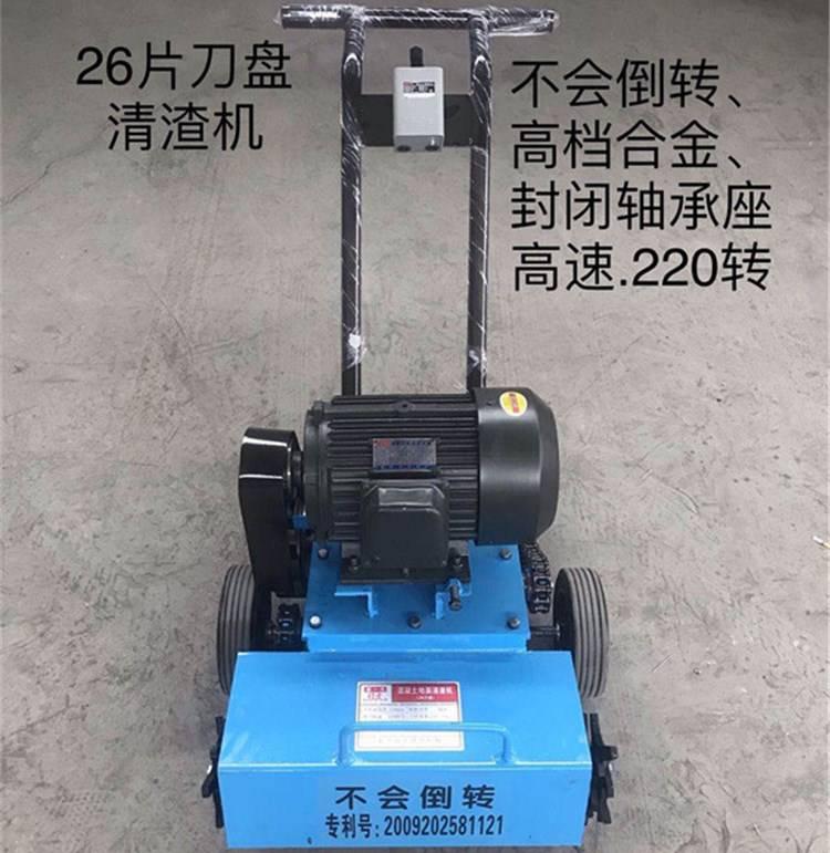 天德立700型水泥地面清灰机 26刀片混凝土地面清理机 3KW清渣机