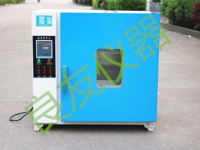 供应金坛良友DHG-9070电热鼓风干燥箱 电热恒温干燥箱 鼓风烘箱 恒温烘箱
