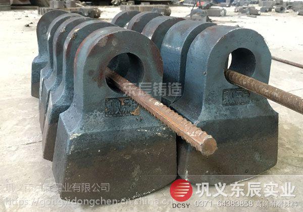 复合锤头用什么材质好请使用双金属材质复合铸造锤头