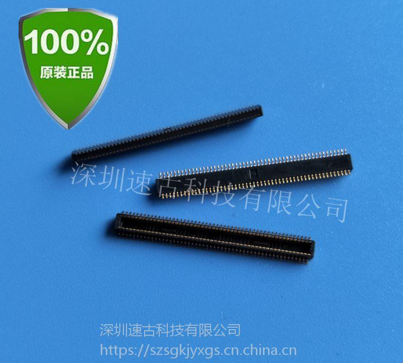 供应HRS广濑DF40C-90DS-0.4V(51)