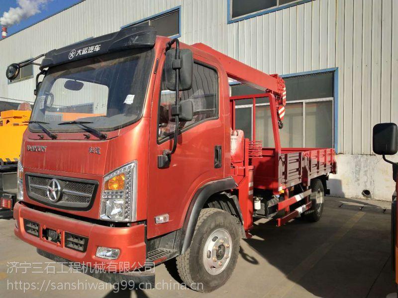 陕西渭南订购4吨4节臂大运随车吊多少钱 全臂伸开工作幅度9.3米