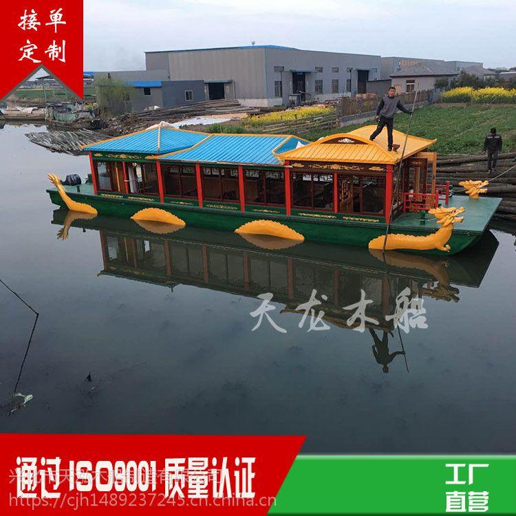 厂家生产定制观光旅游画舫船 餐饮公园木船可加工定制质量可靠