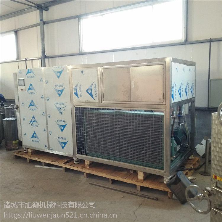 食品真空冷冻干燥机 无花果冷冻干燥机 冷冻干燥设备
