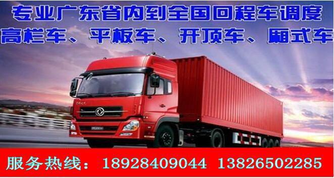 http://himg.china.cn/0/4_580_237722_661_353.jpg