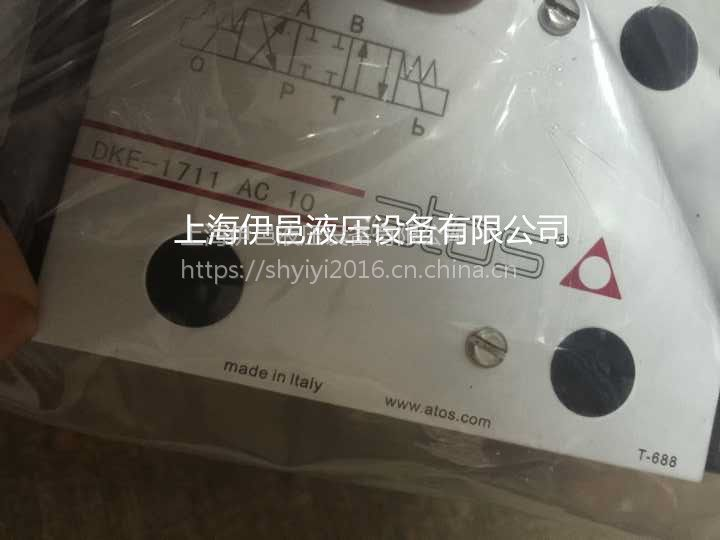 DKOR-1714-X 24DC 10阿托斯/ATOS电磁阀现货