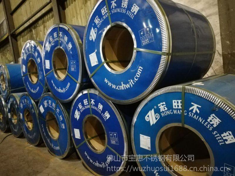 不锈钢设备板材 不锈钢砂板 201广东宏旺