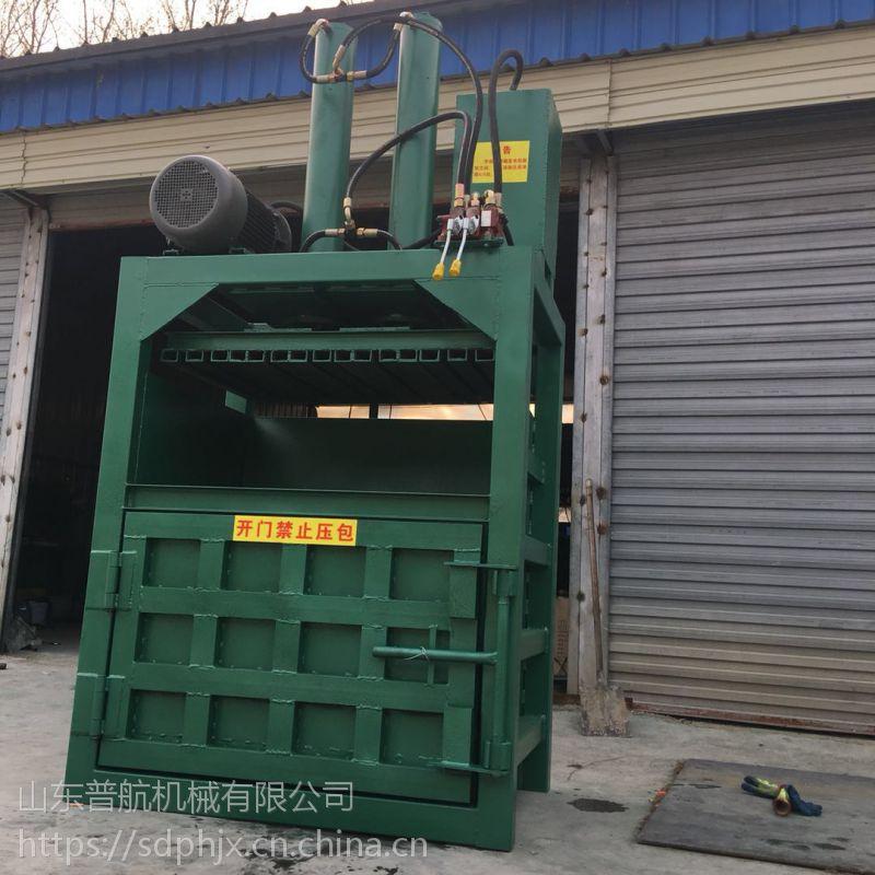 环保材料压缩打包机 普航多功能压缩机 供应油桶压扁机厂家