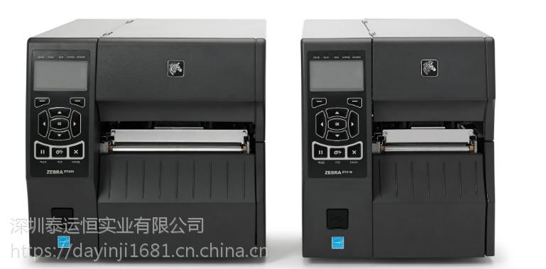 斑马R110Xi4 RFID 打印机批发面议