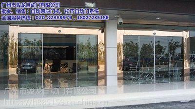 垣曲无框玻璃感应门销售,感应玻璃门配件图片18027235186