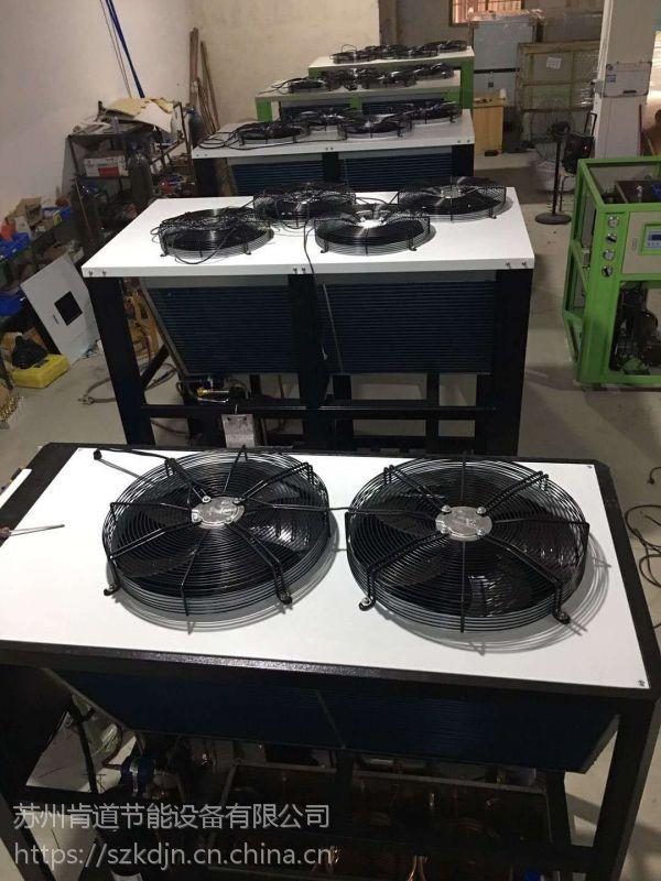 厂家直销冷水机 工业冷水机 冷冻机 电镀冷水机 冰水机 制冷机