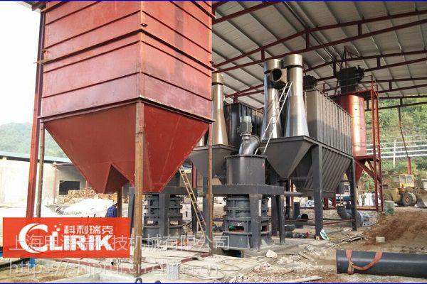 红柱石中速磨成品细度在80-400目任意调节