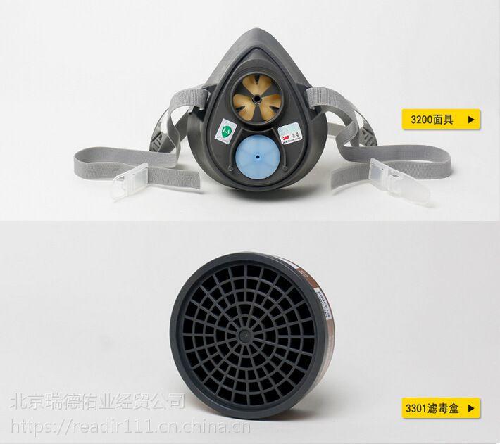3M3200 焊接面罩 防护面罩电焊工透气 打磨防尘防烟面罩