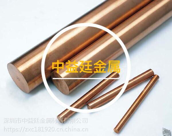 广东供应无氧铜C10800铜棒材质C10800铜带规格