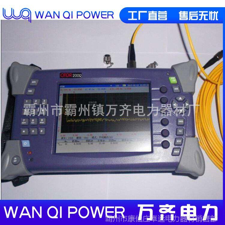 OTDR光时域反射仪AOR500-S光纤测试仪 故障断点检测仪otdr