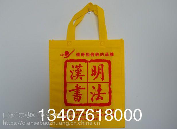 胶南无纺布袋,胶南手提袋无纺布袋生产厂家,胶南环保袋生产厂家