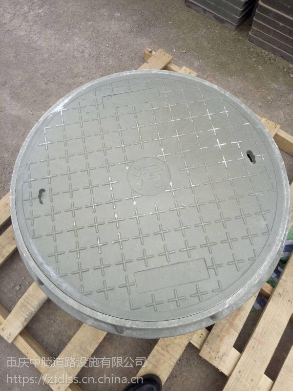 重庆下水道圆700复合井盖及复合水篦子厂家批发直销价格咨询