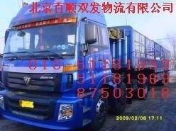 http://himg.china.cn/0/4_581_236158_248_185.jpg