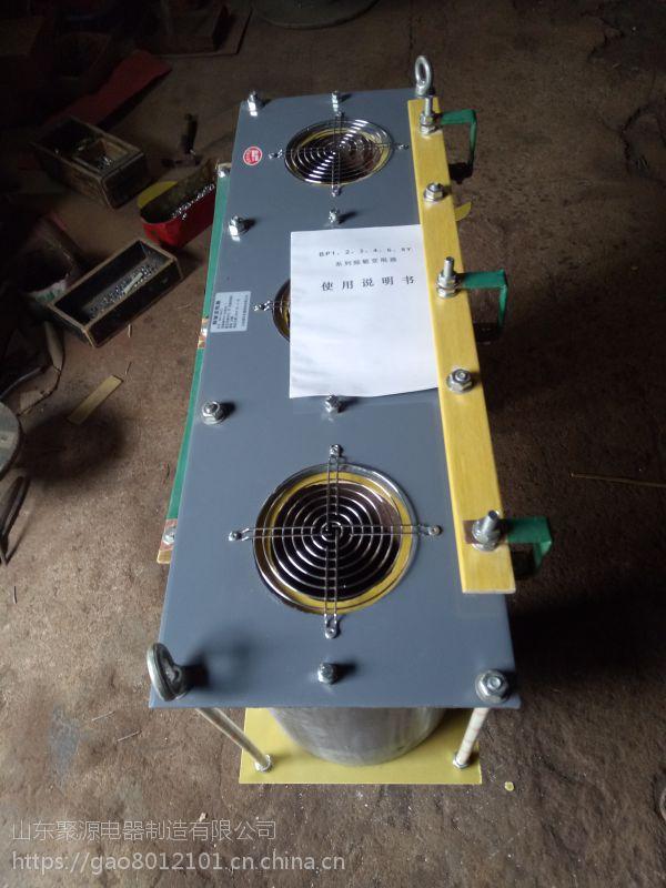 聚源起动BP4-31511/06332频敏变阻器适应于251-315KW电机