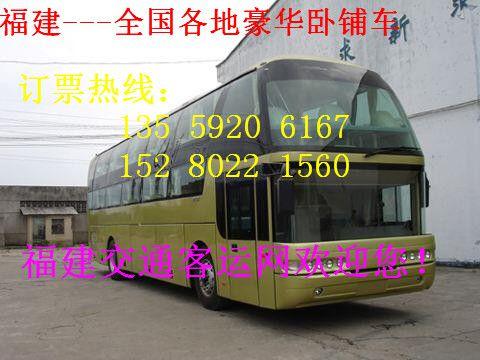 http://himg.china.cn/0/4_581_237198_480_360.jpg