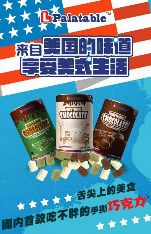 棉花糖白巧克力,办公室吃不胖的巧克力