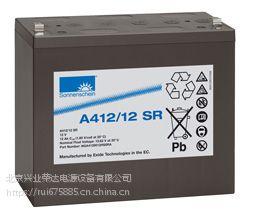 德国阳光A406/165A蓄电池6V165AH蓄电池官方报价