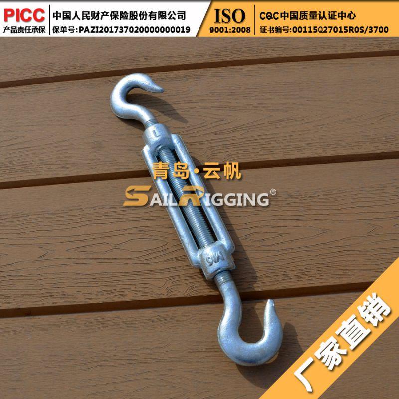 花兰现货厂家 德标模锻din1480花兰 高强度电镀锌1480花兰 可定制
