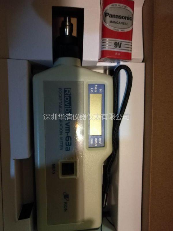 ACL 300B 静电测量仪MODEL 300B