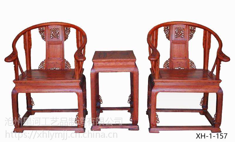 直供孟村星河牌榆木 椅子三件套批发