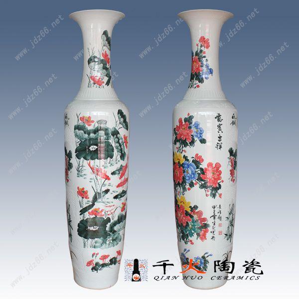 供应景德镇陶瓷大花瓶,开业典礼陶瓷大花瓶,厂家定做