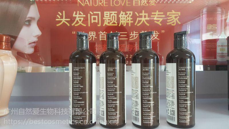洗发水OEM 无硅油洗发水OEM 工厂