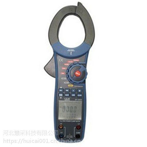 凌海真有效值钳形数字功率表 DT-3353 1000A 真有效值RMS钳形数字功率表多少钱一台