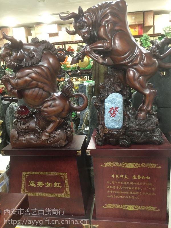 特大牛摆件 西安鸿运牛势大摆件 开业庆典摆件团购价 欢迎渭南、宝鸡代理批发