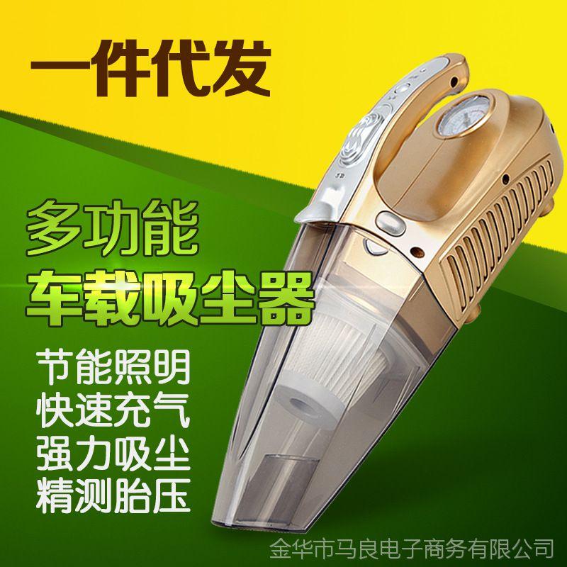 汽车大功率非无线充电吸尘器四合一干湿两用手持式车载充气泵代发