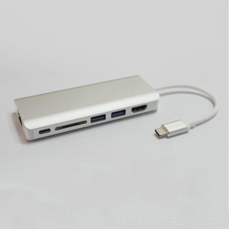 厂家新款type-c hub+充电USB 3.1读卡器4k hdmi铝合金网卡转换器