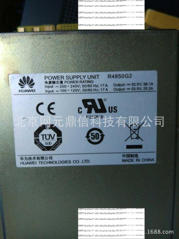 华为R4850g2电源模块
