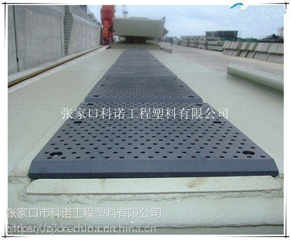 大型水利滑块MGA|高荷载MGA滑块生产厂家