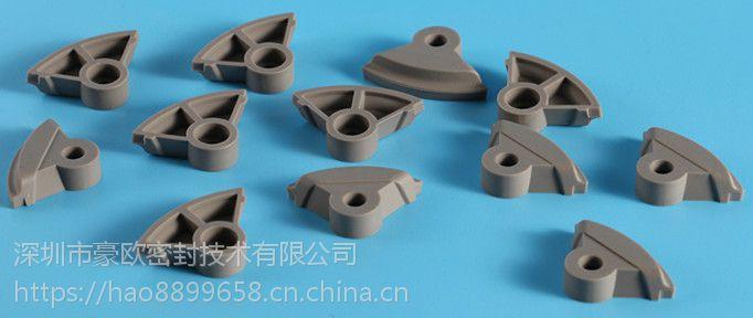 深圳市豪欧密封供应橡胶垫片